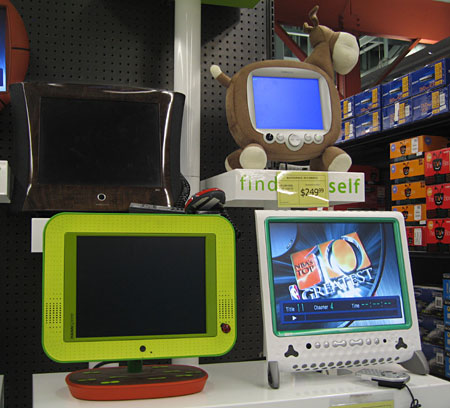 Cool Monitors