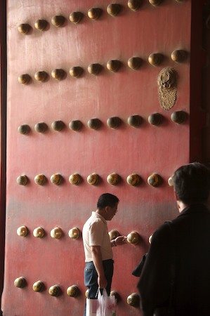 Forbidden City door